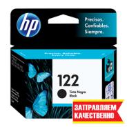 Заправка черного картриджа HP 122