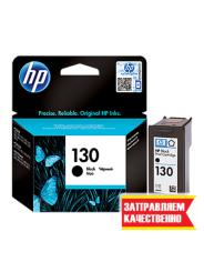Заправка черного картриджа HP 130