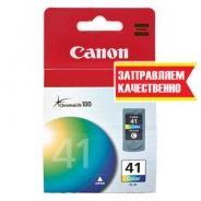 Заправка Canon CL-41