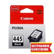 Заправка Canon PG-445
