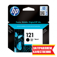 Заправка черного картриджа HP 121